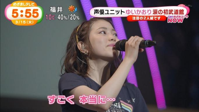 yui_ogura-kaori_ishihara-160315_a19
