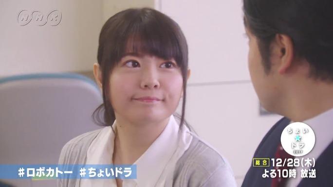 ayana_taketatsu-171212_a09