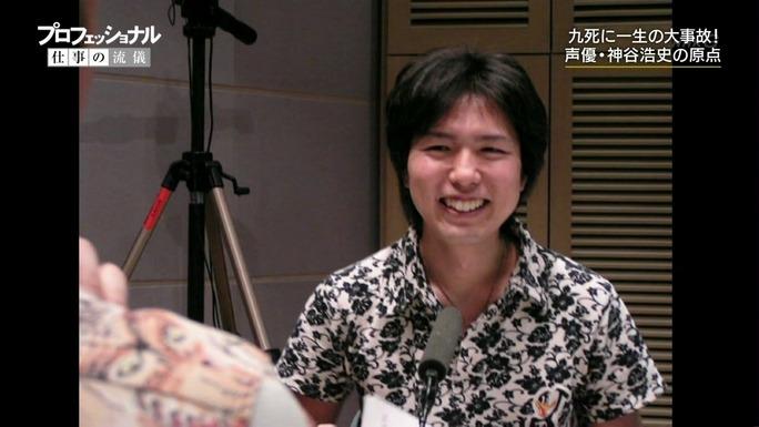 hiroshi_kamiya-190110_a11