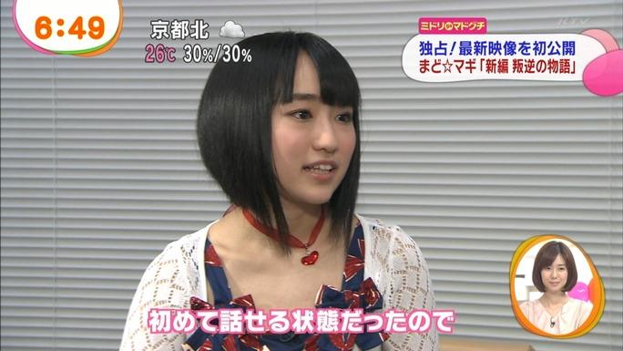 aoi_yuki-130907_a32