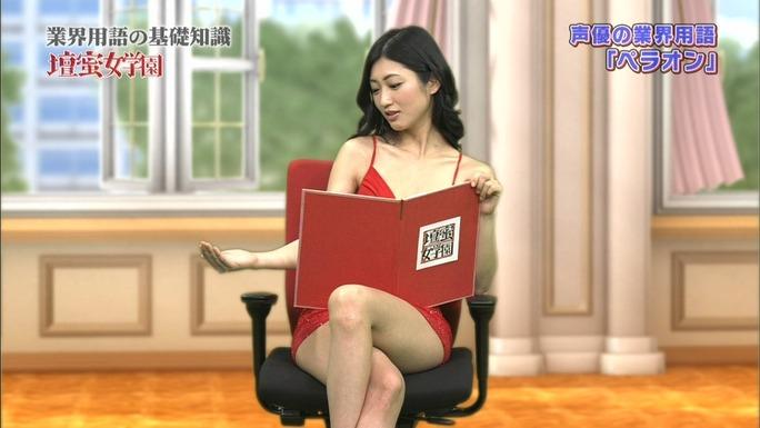 mai_aizawa-130616_a36