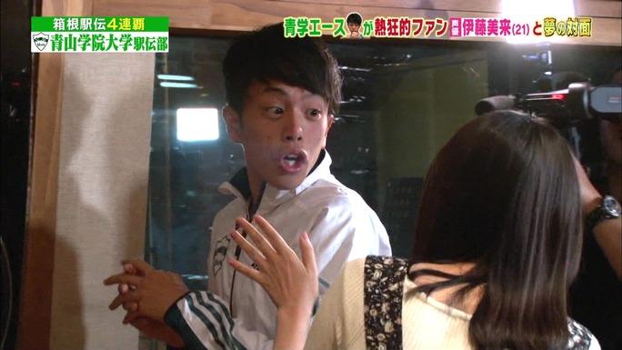 miku_ito-180310_a38