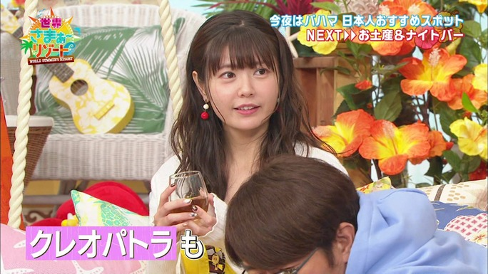 ayana_taketatsu-190303_a34