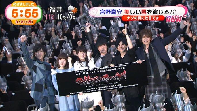 hatanaka-senbongi-uchida-masuda-kaji-miyano-160322_a20