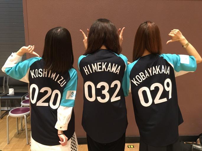 ayana_taketatsu-161018_a04