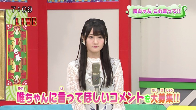 yui_ogura-180118_a36