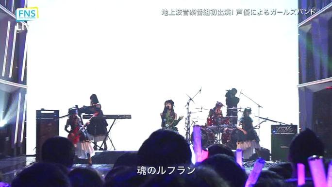 aiba-kudo-nakashima-sakuragawa-akesaka-180727_a04