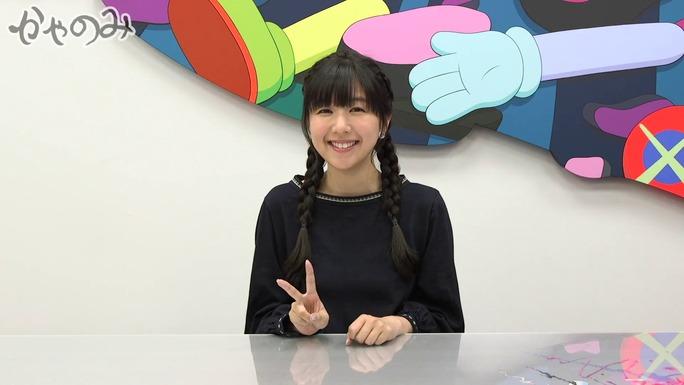 kayano-hikasa-nanjo-180825_a04