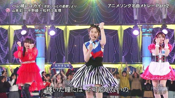 aya_hirano-171216_a14