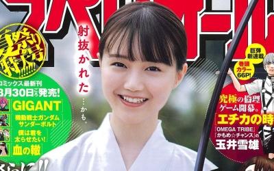 尾崎由香_190823_thumbnail