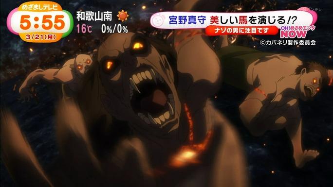 hatanaka-senbongi-uchida-masuda-kaji-miyano-160322_a06