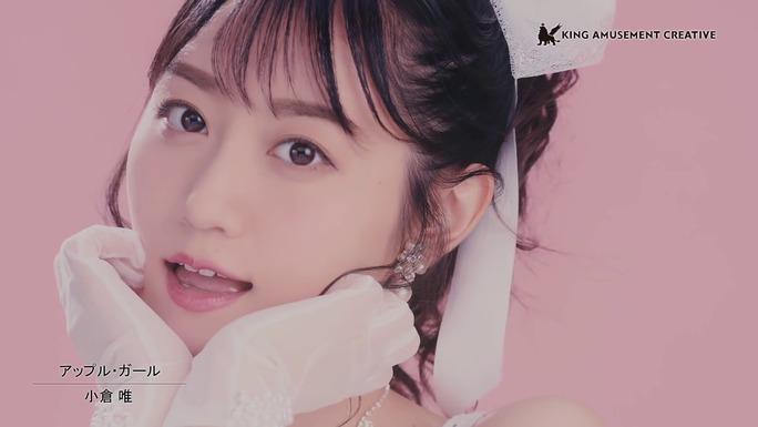 yui_ogura-190118_a24