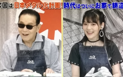 【上坂すみれ】8月13日放送「タモリ倶楽部」に出演決定