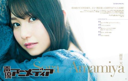 sora_amamiya-180513_a02