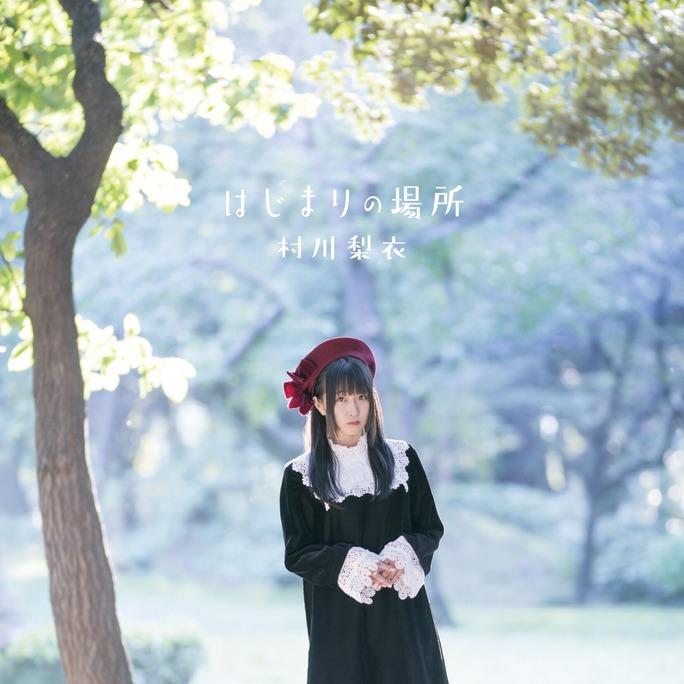 rie_murakawa-190128_a02