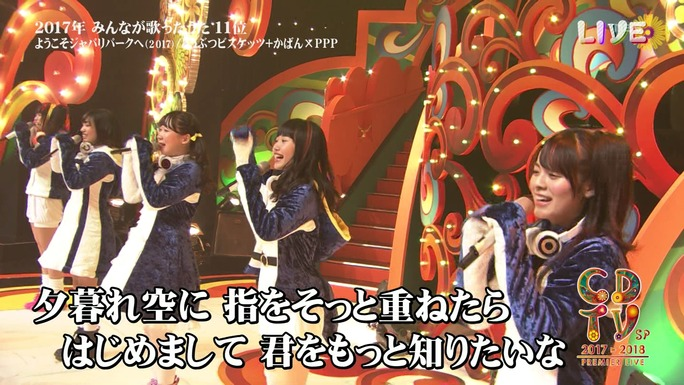 ozaki-motomiya-ono-uchida-sasaki-nemoto-tamura-aiba-chikuta-180103_a46
