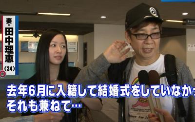 koichi_yamadera-rie_tanaka-t02
