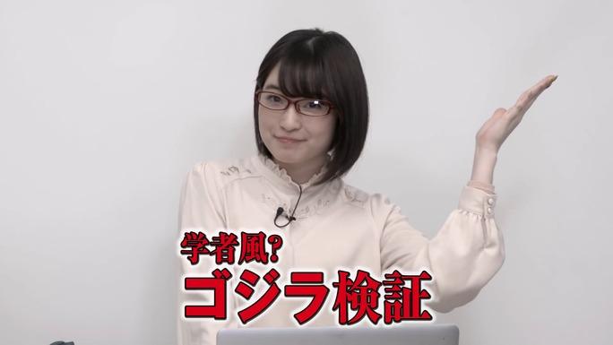 reina_ueda-ari_ozawa-180601_a03