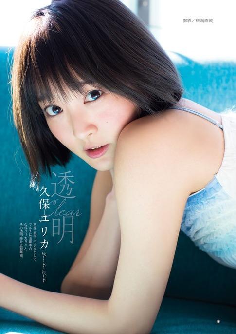 yurika_kubo-160225_a02