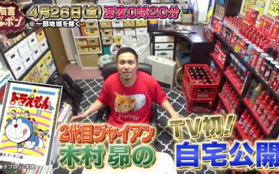subaru_kimura-t01