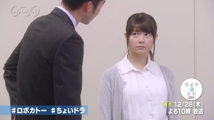 ayana_taketatsu-171212_a07