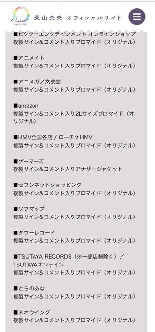 nao_touyama-170407_a03