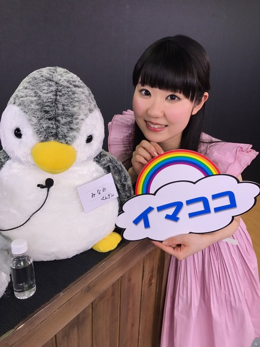 nao_touyama-170413_a22