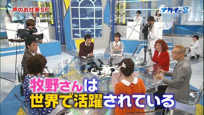 yui_makino-150326_a13