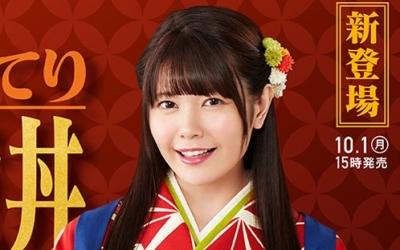 ayana_taketatsu-t128