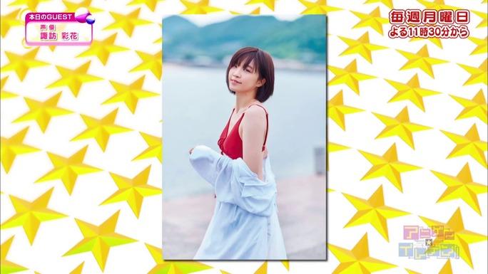 ayaka_suwa-180919_a62