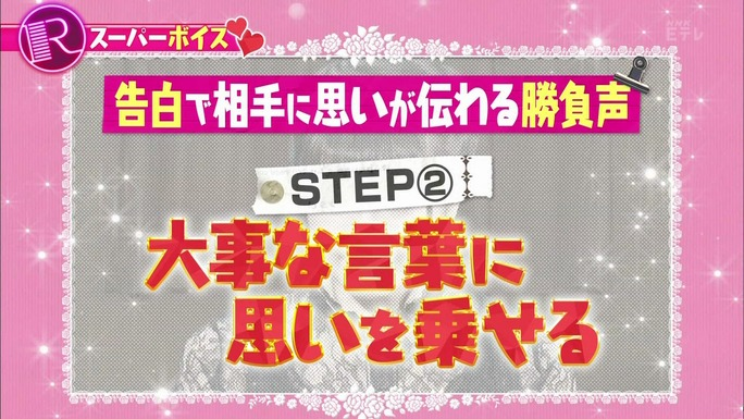 ayana_taketatsu-170914_a32