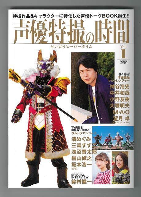 hiroshi_kamiya-180211_a02