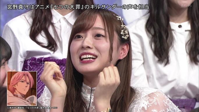 mamoru_miyano-190528_a50