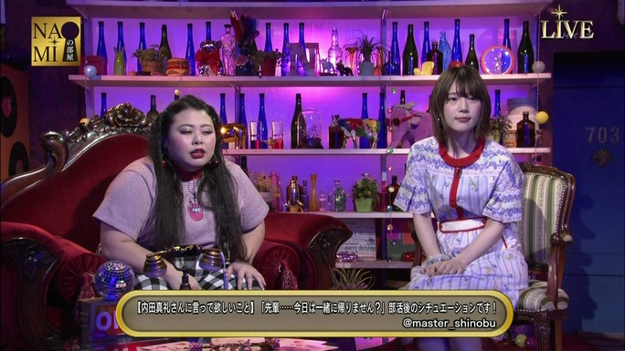 maaya_uchida-kensho_ono-180318_a36