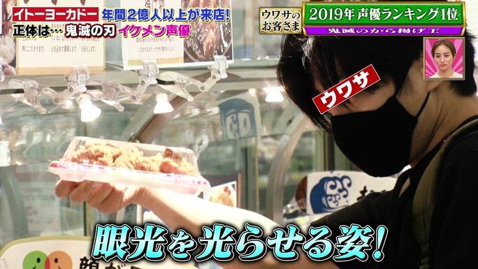 下野紘_200704_13