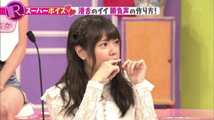 ayana_taketatsu-170914_a14