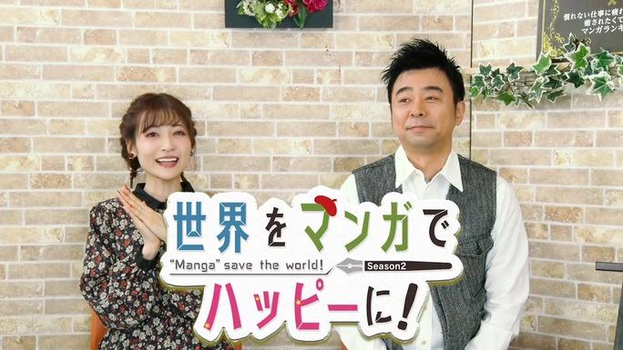sayaka_kanda-rikako_aida-190126_a05