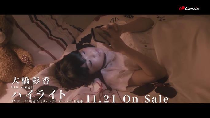 ayaka_ohashi-180928_a15