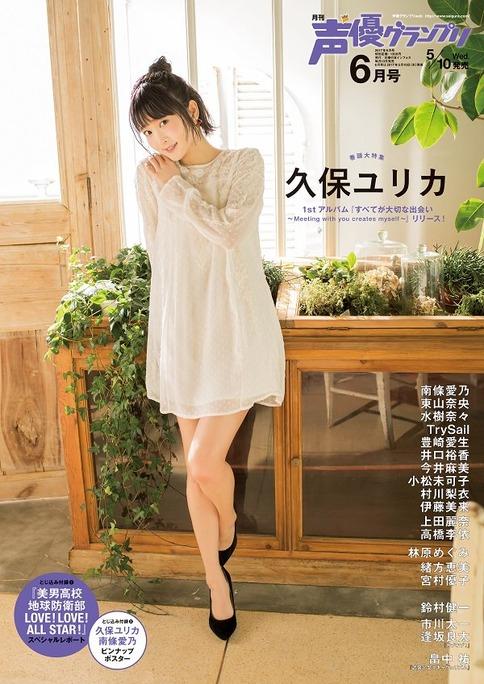 yurika_kubo-170504_a02