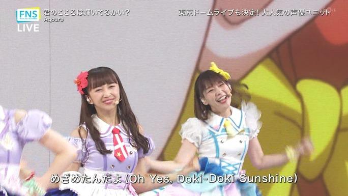 inami-aida-suwa-komiya-saito-kobayashi-takatsuki-suzuki-furihata-180727_a45