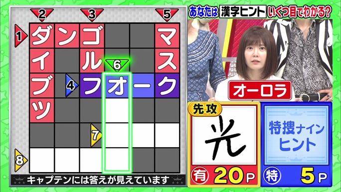 ayana_taketatsu-190503_a28