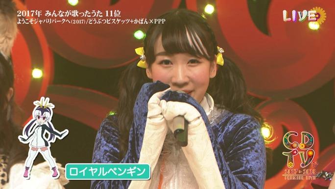 ozaki-motomiya-ono-uchida-sasaki-nemoto-tamura-aiba-chikuta-180103_a36