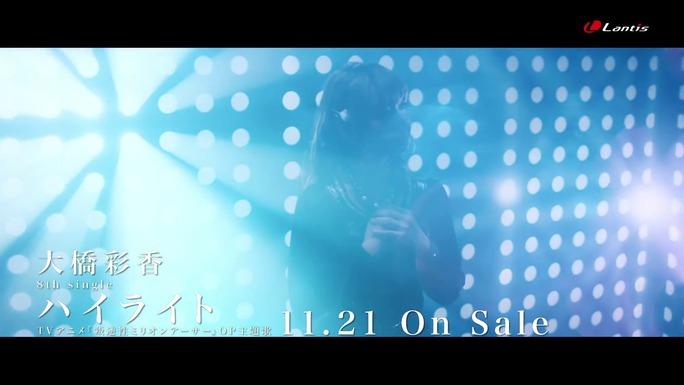 ayaka_ohashi-180928_a07