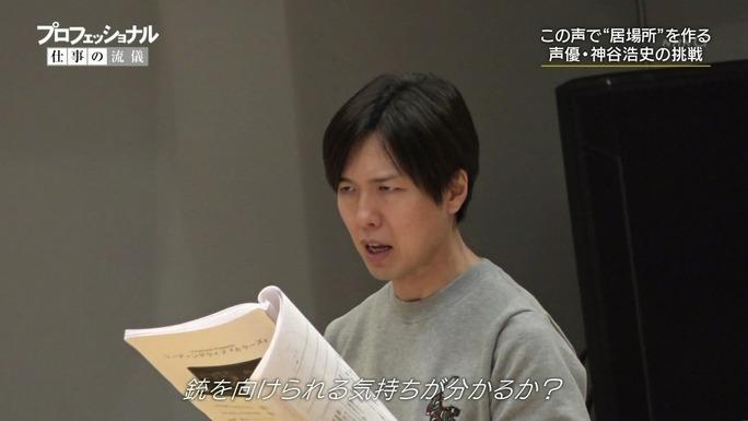 hiroshi_kamiya-190115_a21