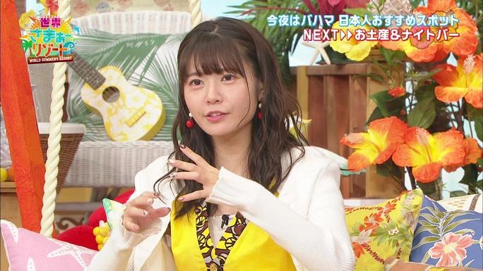 ayana_taketatsu-190303_a28