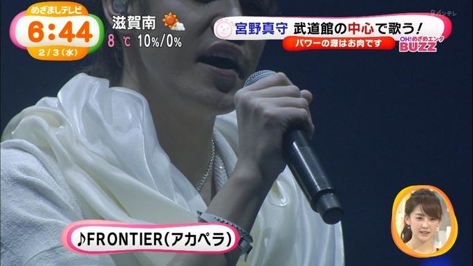 mamoru_miyano-160203_a24