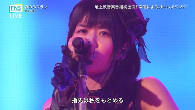 aiba-kudo-nakashima-sakuragawa-akesaka-180727_a09