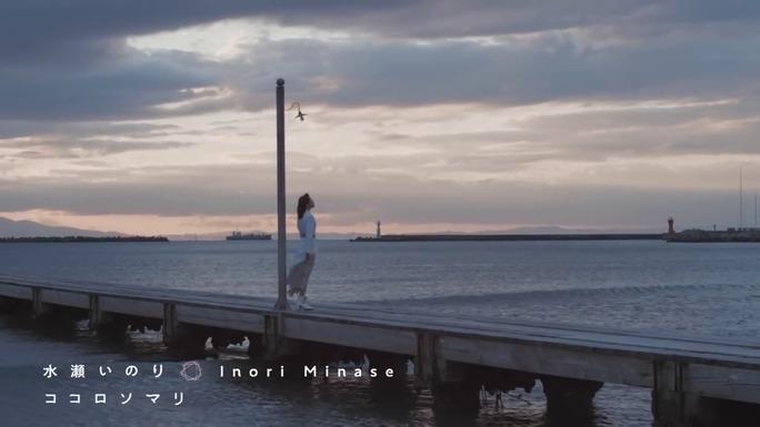 水瀬いのり_200120_04