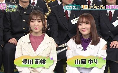 moe_toyota-yuri_yamaoka-t02