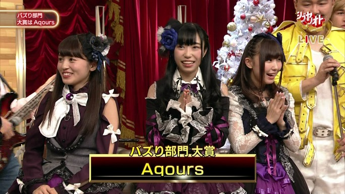 aida-kobayashi-suzuki-181216_a53